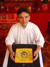 Wagner: I Ching